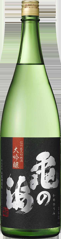 亀の海 大吟醸 美山錦