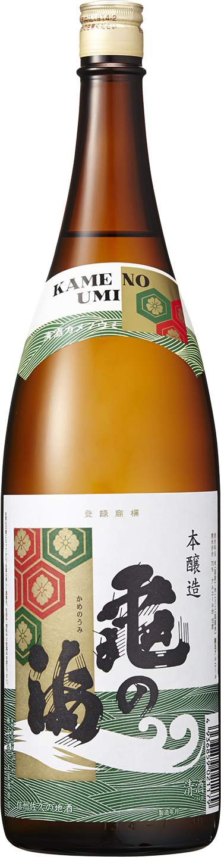 亀の海 本醸造