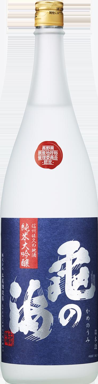 亀の海 純米大吟醸