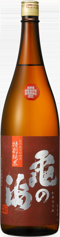 亀の海 特別純米